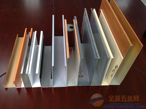 山西木纹铝方通批发厂家品质保证放心购