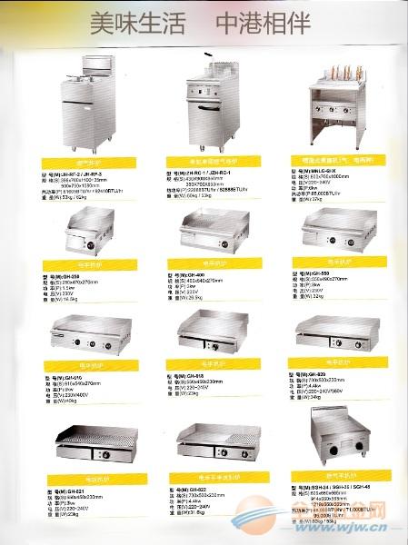四川成都厨房设备生产厂家