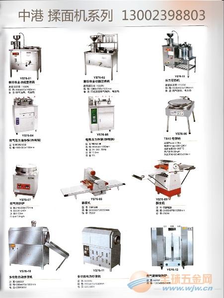 四川成都厨房设备多少钱