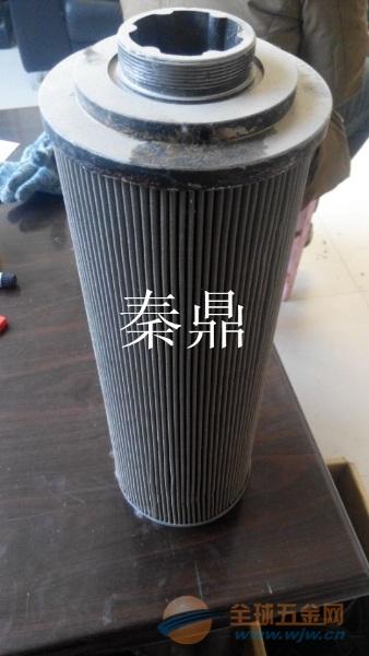 快三网秦鼎多点润滑泵液压油滤