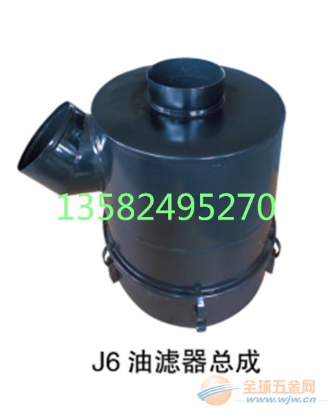 专业212油滤总成生产厂家秦鼎供应油滤标准尺寸研发用途特点