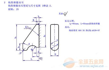 3.3T国标焊接吊耳保质保量北京中冠天奕起重奇兵玩偶海报设计图片