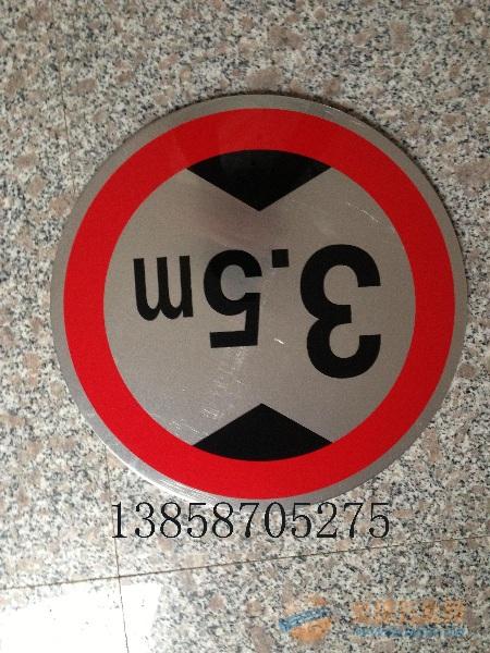 安全警示标志牌 建筑工地安全警示牌13858705275