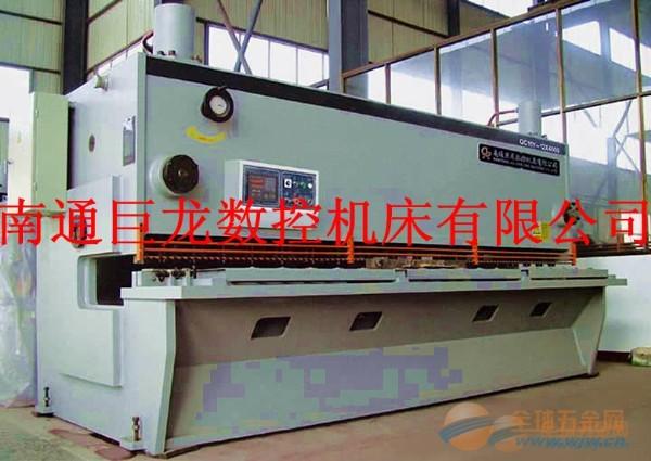 青海闸式剪板机