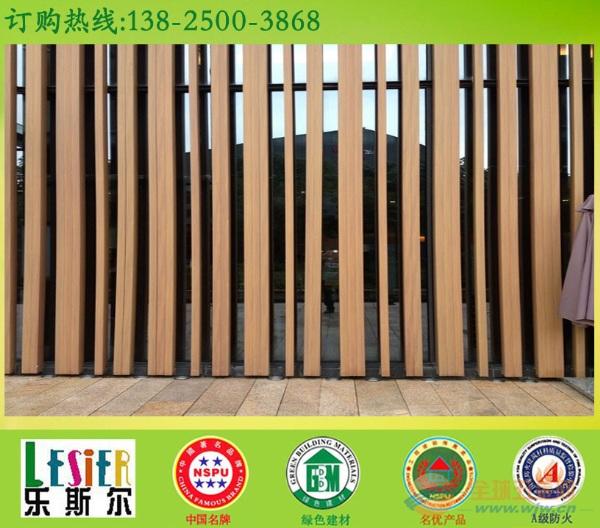 四方木头墙面装饰图片