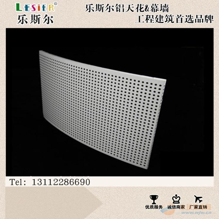 走廊通道冲孔铝单板天花