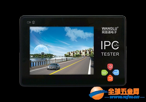 網路通鄭州河南IPC-1600網絡3.5寸屏工程寶監控測試儀