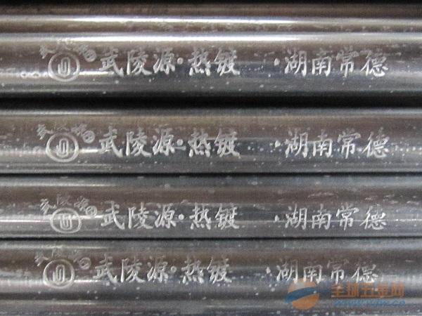 供应KBG电线管 各类KBG电线管规格