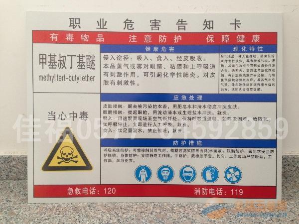 化工厂安全用电须知PPT版的