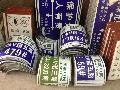 电力标牌 电力牌 搪瓷牌