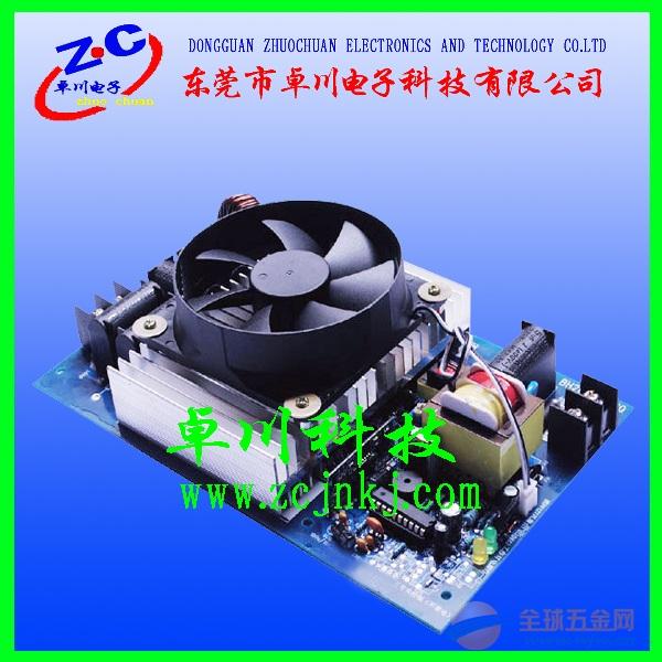 电磁加热器220 供应2.5KW超薄电磁加热器 电磁加热控制...