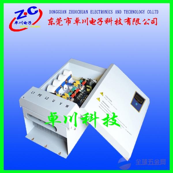 注塑机电磁加热控制板价格