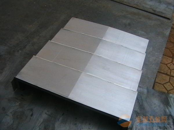 机床导轨伸缩护板厂家:0317-5128212
