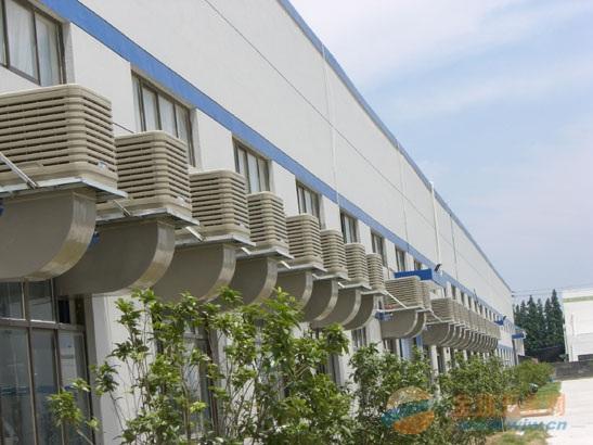 南安环保空调/工厂降温水空调/厂房节能冷风机-省电神器