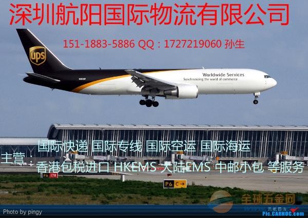 上海 北京 天津 武汉 石家庄 郑州     目的地: 尼日利亚空运到香港