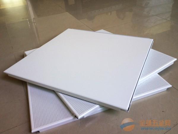 铝扣板-浙江600*1200mm勾搭板