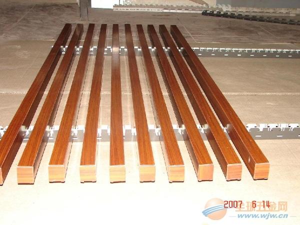 热销产品-木纹铝方通