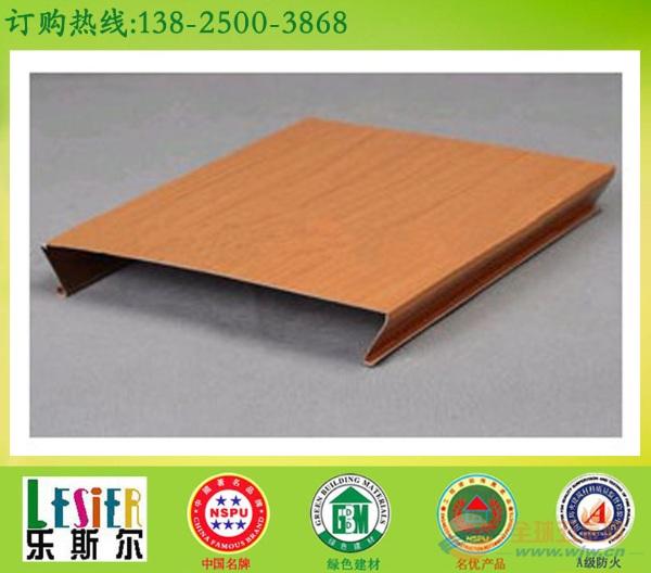 惠州150mm面条形铝板