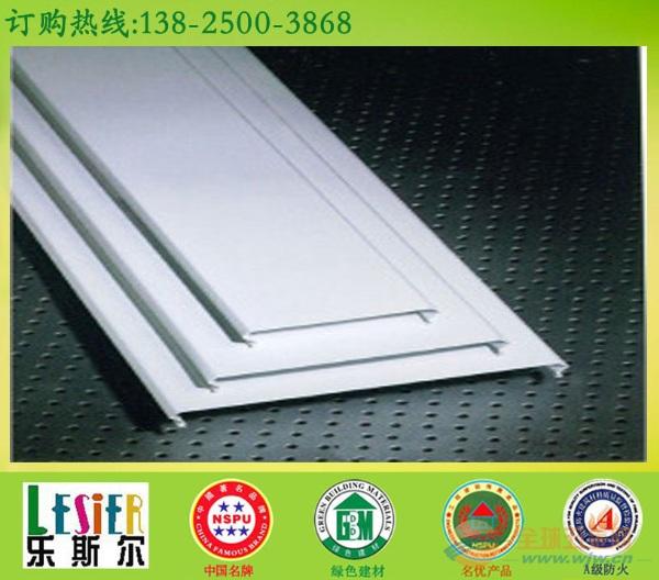 镇江铝条板生产厂家
