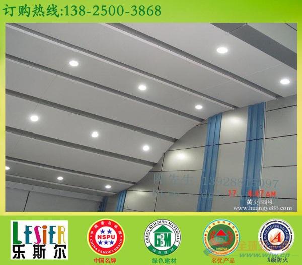 漳州200mm面宽铝条板