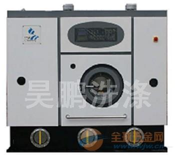 东莞供应优美碳氢溶剂干洗机