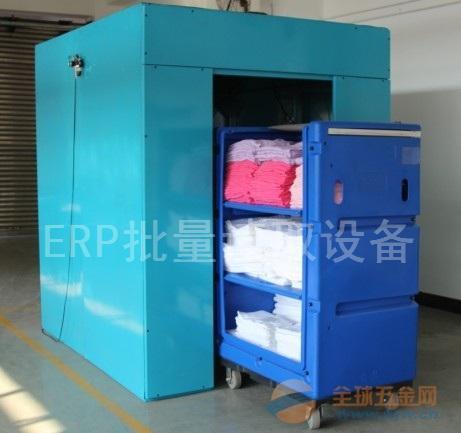 洗衣行业ERP