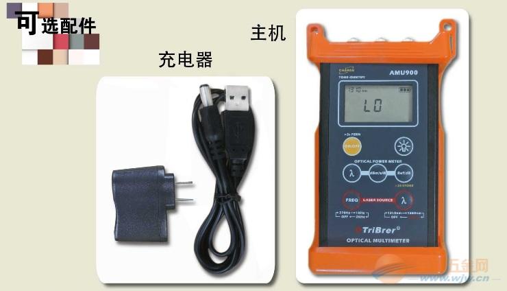 amu900光万用表 三合一光纤检测万用表