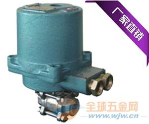 矿用高压电动阀|MGQ矿用高压电动球阀