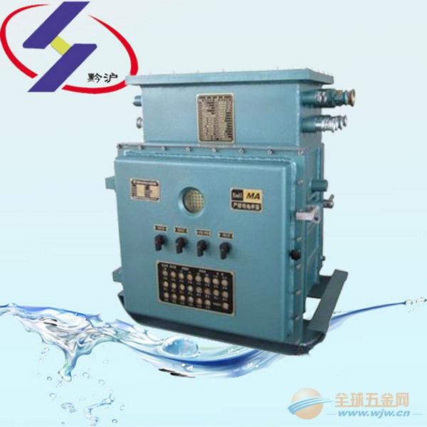 SZK综合自动控制箱|SZK综合自动控制箱厂家