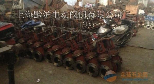 电动闸阀生产厂家