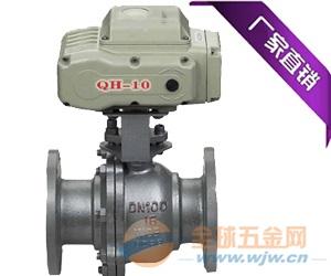 Q941F系列电动法兰球阀