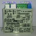 PT-3D-J调节型控制模块