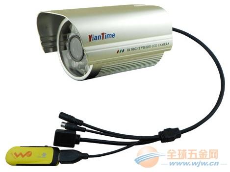 民用监控网络摄像机