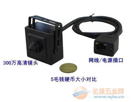 960P有线监控摄像机 有线P2P监控 质量保证