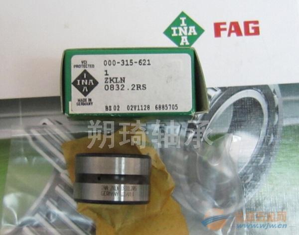 FAG主轴轴承HC7022-E-T-P4S系列