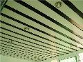 铝条板天花、条扣板、铝合金条板、条形铝扣板吊顶介绍
