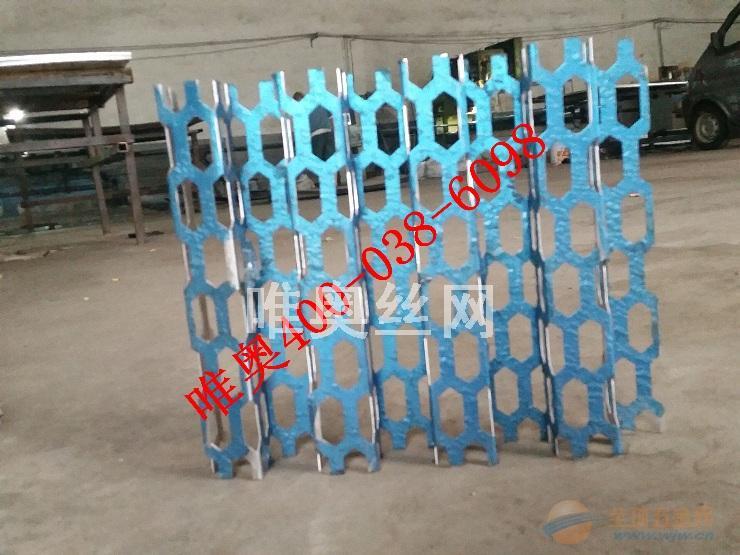 亿长翔专业厂家供应墙体铝穿孔板材料