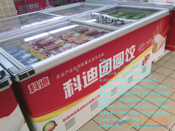深圳KTV冷柜 广州酒店冰柜 北京 上海 天津 重庆哪里有卖水果柜