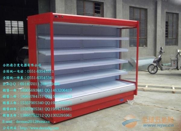 丹东量贩式ktv设计 苏州-南京-杭州-超市冷柜,冷藏柜,冷藏展示柜