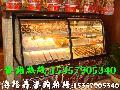 九江市,瑞昌市,新余市 哪卖蛋糕保鲜柜价格/报价,多少钱?