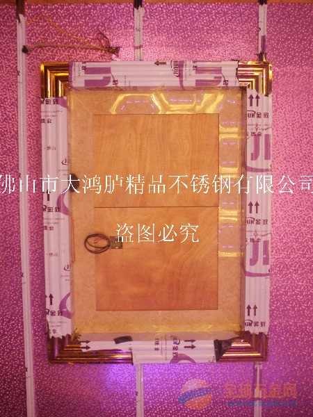 玫瑰金不锈钢镜框