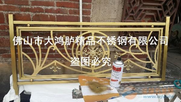 拉丝古铜色不锈钢欧式护栏雕花