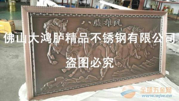 定制加工 铝板雕花屏风 八骏雄风办公室屏风