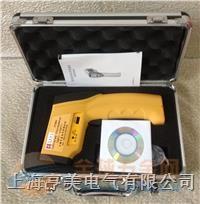 ET990D红外测温仪