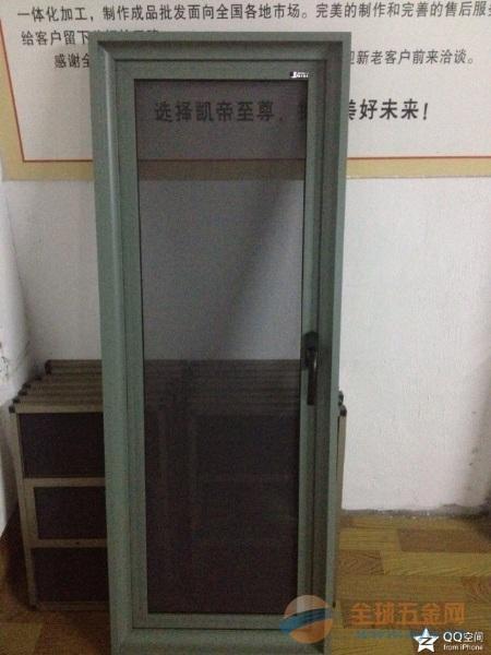 芜湖金刚网防盗纱窗厂家直销质量好