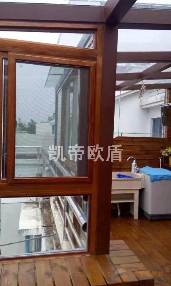 宁波金刚网纱窗材料配件成品批发