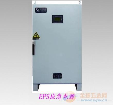 沈阳EPS应急电源批发(图)