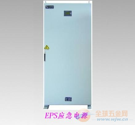 沈阳EPS应急电源厂家(图)