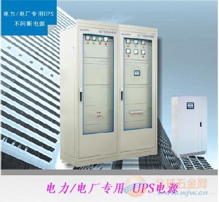 辽宁沈阳电力专用UPS电源(图)