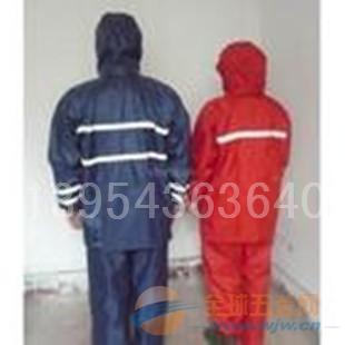 供应分体式电工专用雨衣 保养与清洁